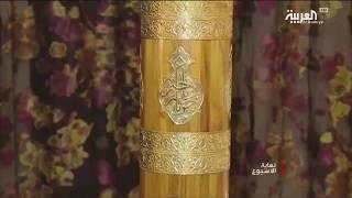 بالفيديو.. تعرف على العائلة السعودية التي صنعت باب الكعبة