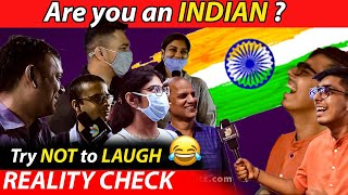 Are you even an INDIAN?🇮🇳  | Easy GK Quiz on India | Try not to laugh Challenge | Reality Check