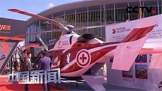 [中国新闻] 第二届中国国际进口博览会·装备展区 | CCTV中文国际