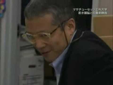 石井裕[Hiroshi Ishii]@MIT Media Lab - 04/05