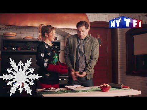 new cheap coupon codes classic La Magie de Noël : Les Téléfilms de Noël reviennent ! - YouTube