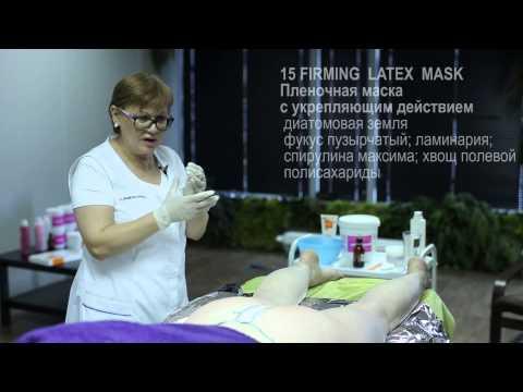 Лифтинг криотерапия для тела