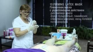 видео Аппарат криотерапии Cryos PRO
