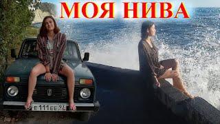 Моя НИВА Редкий двигатель с АвтоВАЗ. Купили НИВУ на Деньги Донаты Как купить Niva Lada 4х4 Дёшево 7с