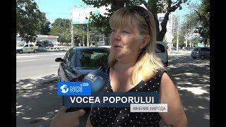 Ce spun moldovenii despre decizia UE de a amîna alocarea primei tranşe de bani pentru ţara noastră