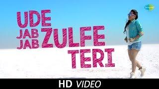 Ude Jab Jab Zulfe Teri | Cover | Pinky Maidasani | Future Wings Entertainment | HD Music Video