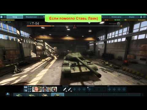 OBS (как убрать Чёрный экран в играх L2, Проект Армата. 100% работает