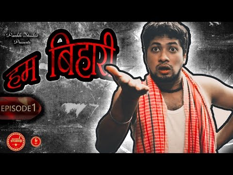 Every Bihari Should Watch This | Hum Bihari | Episode 01 | Pankh Studio