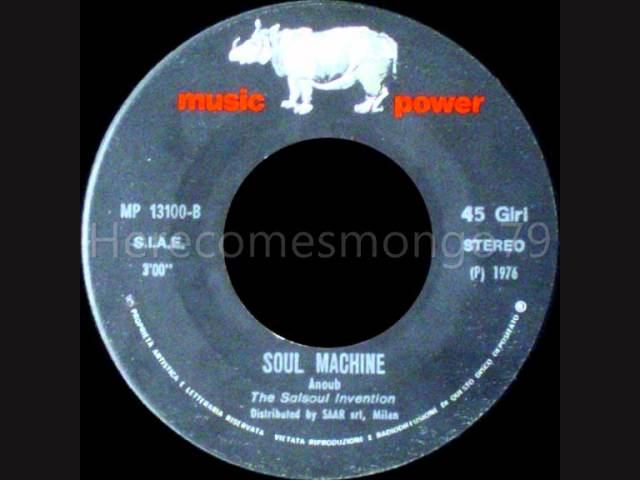Jazz Funk - The Salsoul Invention - Soul Machine