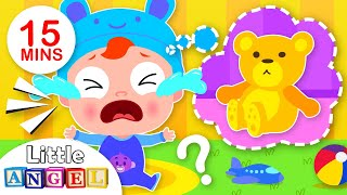 Where is my Teddy Bear? | Baby Lost His Toy | Kids Songs by Little Angel
