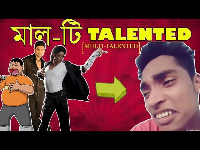 The Multi-talented Bengali Lover|Bangla New Funny Video 2017|The Bong Guy