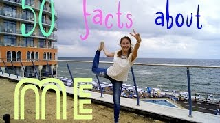 ☆50 фактов обо мне☆50 facts about me☆