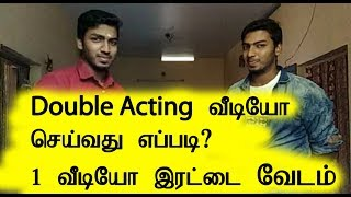 How to Make Double Acting Video   TTG