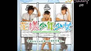 [Vietsub] Cám ơn tình yêu (Xie xie ai) [Hana Kimi OST] - Sister Garden
