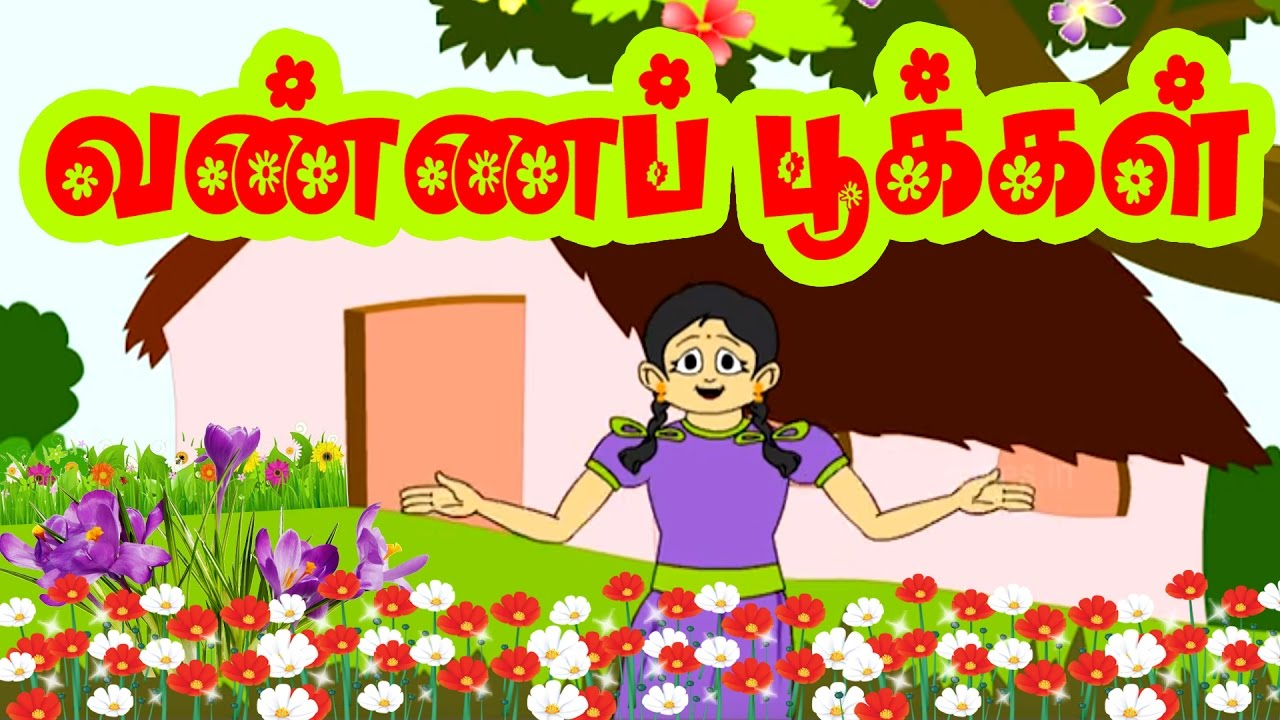 Nursery rhymes in tamil lyrics