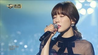 Cover images [MMF2016] TAEYEON - 11:11, 태연 - 11:11, MBC Music Festival 20161231