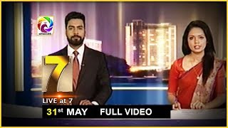 Live at 7 News – 2019.05.31 Thumbnail
