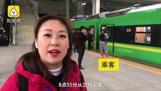 """不到7小时!""""绿巨人""""开跑兰渝线,重庆至兰州开启动车速度"""