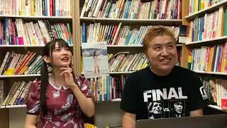 上坂すみれ(2018年08月14日21時00分56秒) 猫舌SHOWROOM 上坂すみれ 検索動画 45