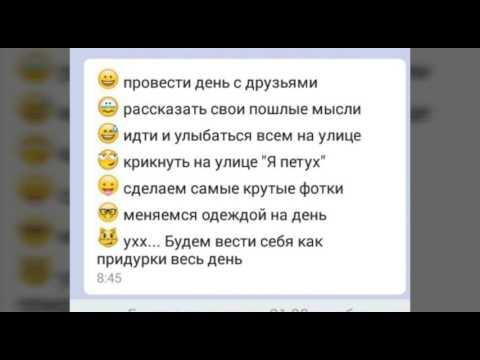 ВЫБЕРИ СМАЙЛИК / ЕСТЬ И ПОШЛЕНЬКИЕ / MASHA LOYA