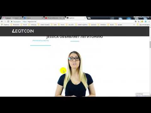 Видео Заработок в интернете на проверенных сайтах