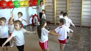 Фрагмент заняття з фізичного виховання за методикою М.Єфименка