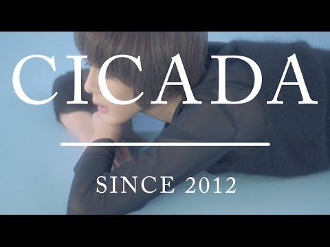 CICADA(シケイダ) - Naughty Boy