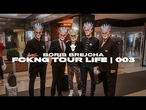 FCKNG TOUR LIFE | 003