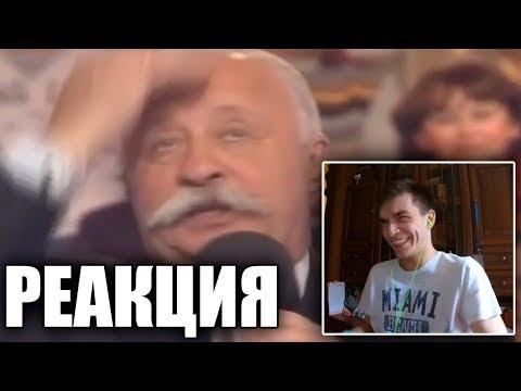 АДСКИЙ БАРАБАН L RYTP L РЕАКЦИЯ СЛАВИКА