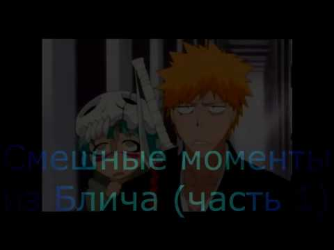 Видео Приколы Наруто смотреть бесплатно (Naruto Video)