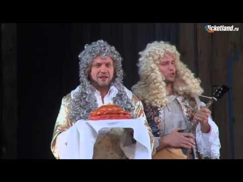 Спектакль «Драма на охоте» в театр «Et Cetera»