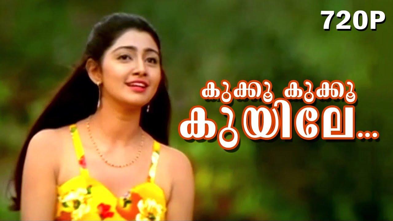 Kukku Kukku Kuyile...  HD 720p   Nakshathrangal Parayathirunnathu   Super Hit Romantic Song