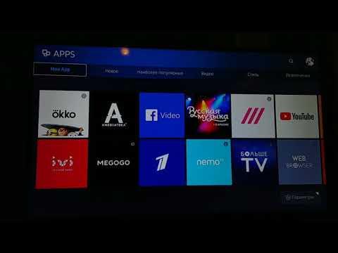 Обзор функций и приложений Samsung Smart Tv 2016 на Tizen OS