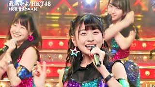 2016.12.05 ON AIR (LIVE) / Full HD (1920x1080p), 60fps HKT48 8th Si...