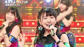 "2016.12.05 ON AIR (LIVE) / Full HD (1920x1080p), 60fps HKT48 8th Single ""Saikokayo"" (07/09/2016 Released) 【出演】 HKT48 8thシングル『最高かよ』選抜 ..."
