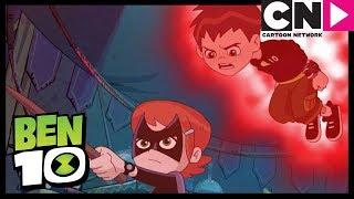 Ben 10 Deutsch | Zauber-Gwen | Cartoon Network