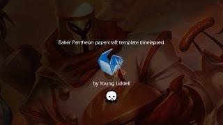 LoL Baker Pantheon papercraft template timelapsed | Pepakura designer 3