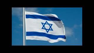 אהבתיך דגל ישראל