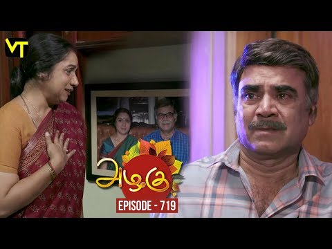 Azhagu - Tamil Serial | அழகு | Episode 719 | Sun TV Serials | 03 April 2020 | Revathy | Vision Time