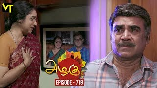 Azhagu - Tamil Serial | அழகு | Episode 719 | Sun TV Serials | 03 April 2020 | Revathy | Vision Time