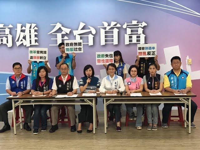 【記者會】1080823軍公教年改大法官釋憲結果記者會
