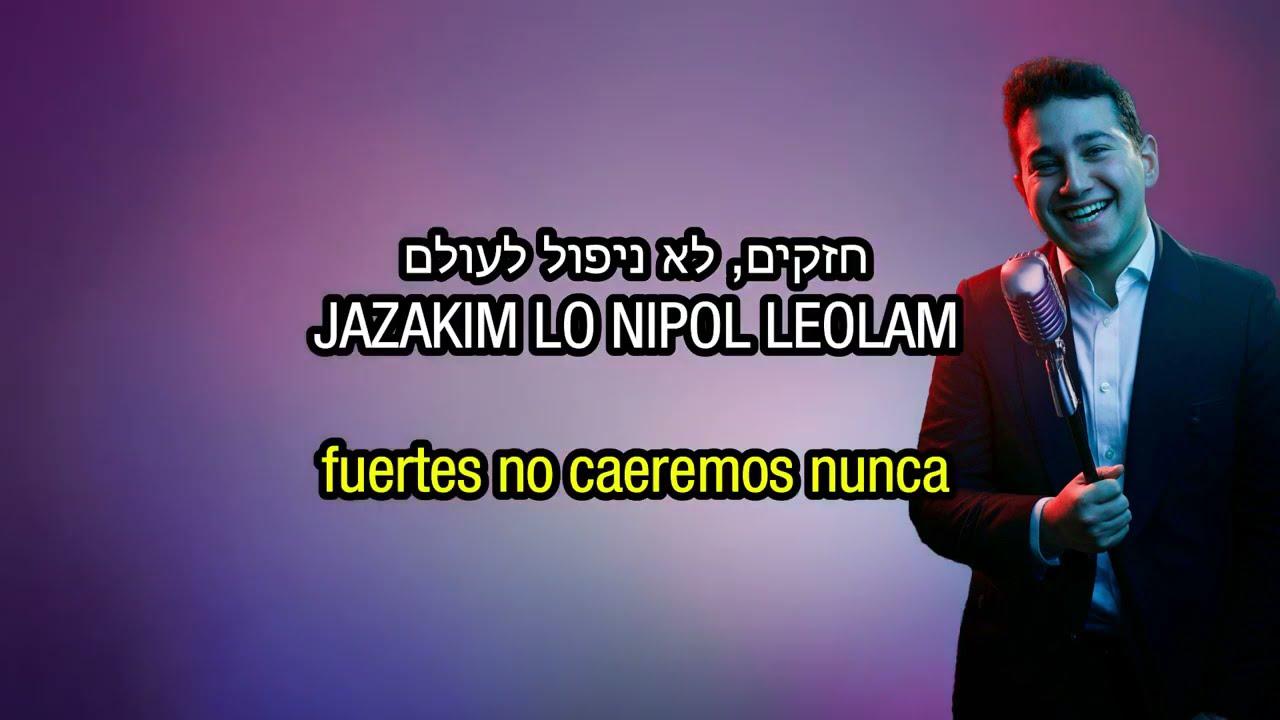 Jazakim | חזקים - ¡Fuertes! 💪 | 🎙 Moshe Tischler - משה טישלער | Con traducción al español