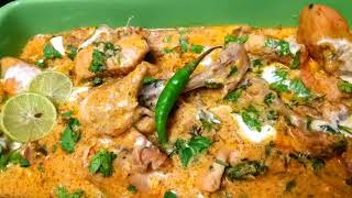 Creamy Chicken Handi | Super Easy And Super Tasty Chicken Recipe