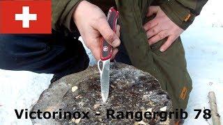 Thor-is-testing: Victorinox - Rangergrib 78