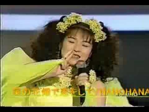 1996'第46回イタリアサンレモ音楽祭ゲスト出演『パンダ・モンキーズ』PANDA・MONKEYS IN SANREMO