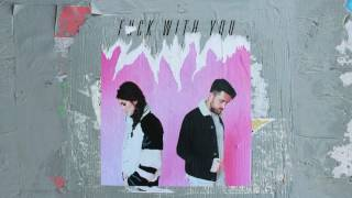 Cardiknox - F**k With You (Official Audio)