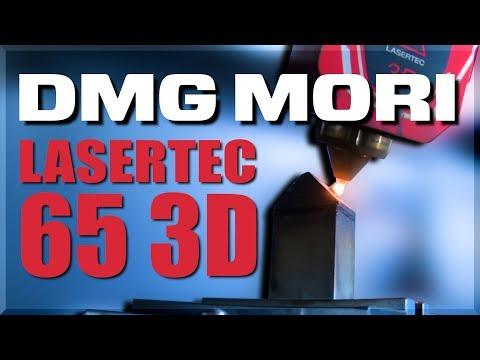 Amazing Hybrid CNC Machine: DMG MORI LASERTEC 65 3D!