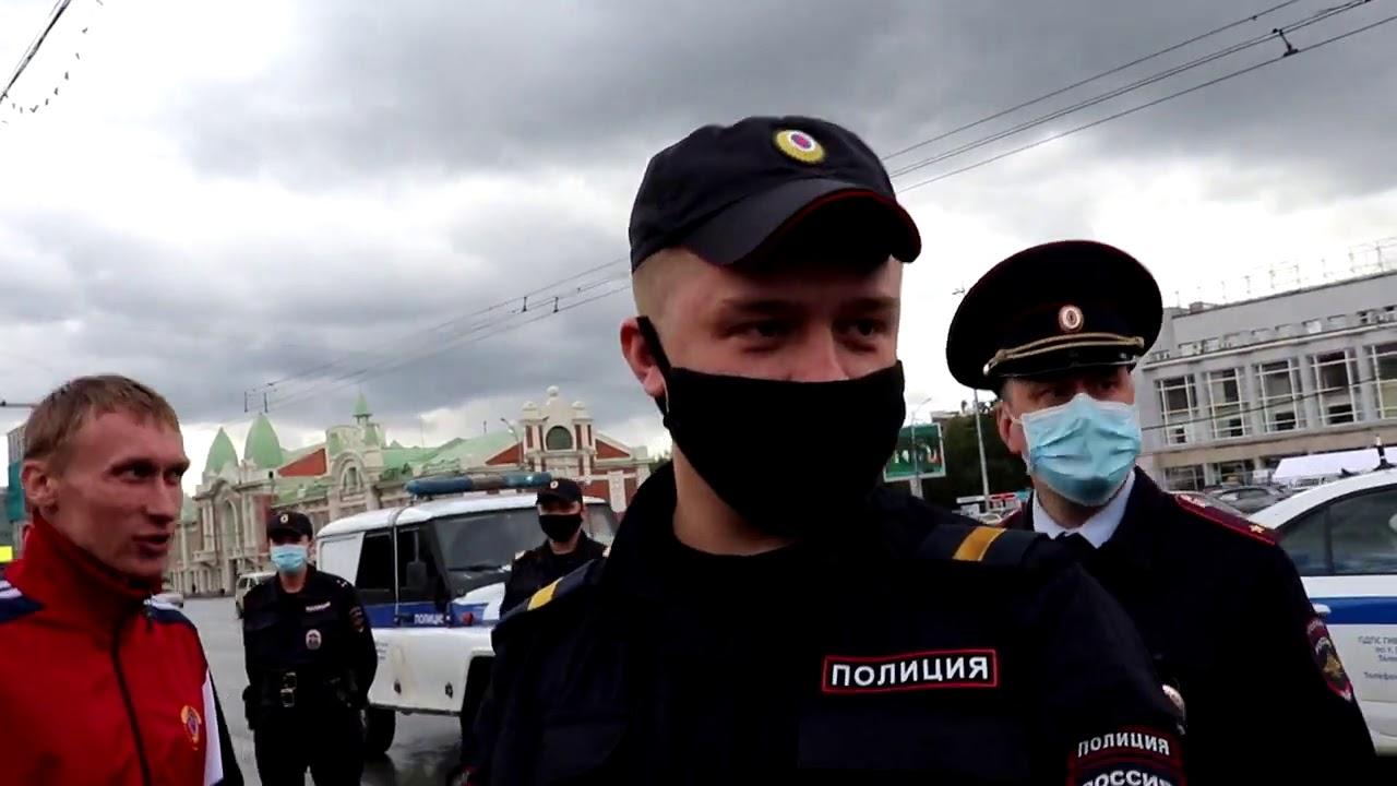 Протест Новосибирск Стычка с полицией. Полицаи получили по бонусу