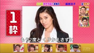 篠原涼子さんの「恋しさとせつなさと心強さと」です。 前回の相川七瀬さ...