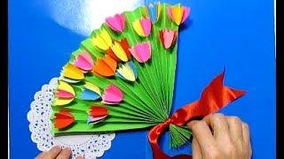 Как Сделать Подарок для Мамы,Учителя,Бабушки Своими Руками Цветы Легкие Поделки из бумаги с детьми